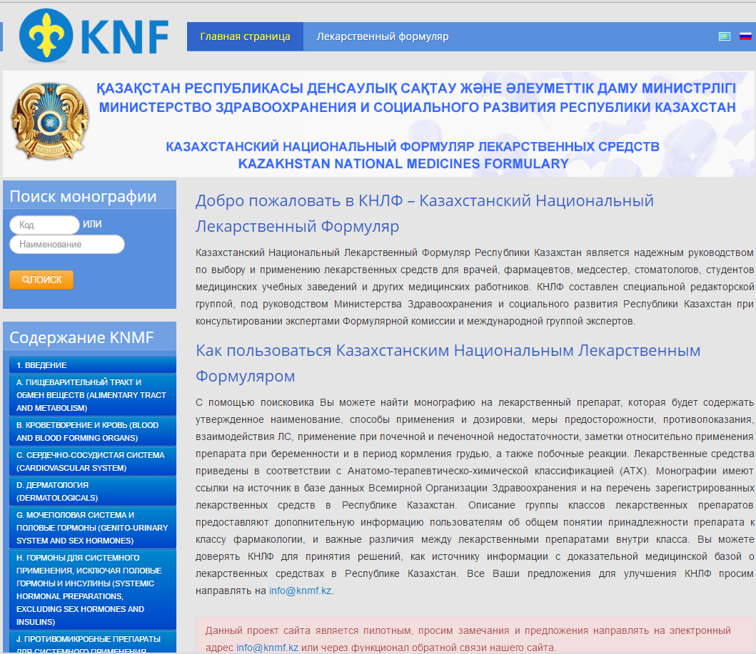 knf screenshot